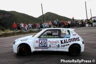 0049-kaloudis