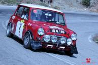 05-header-19o-24-ores-ellada-regularity-rally-2016