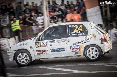 24a-eneos-rally-crete-2016