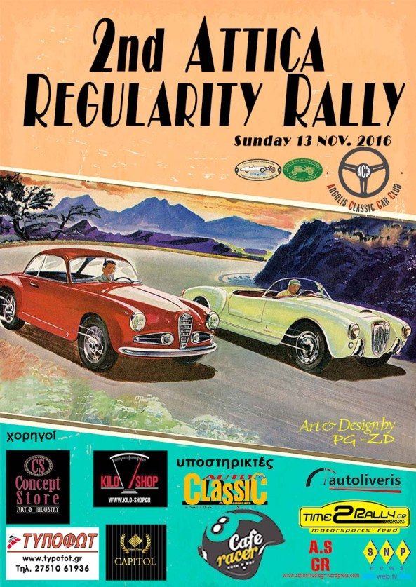 2nd-attica-regularity-rally-poster