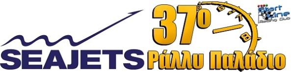 37o-paladio-logo