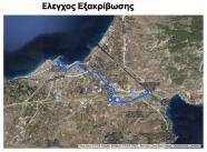 elegxos-eksakrivwsis