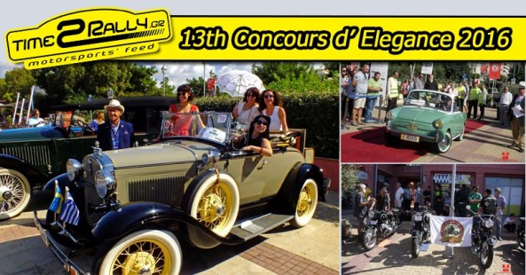 header-13th-concours-d-elegance-2016
