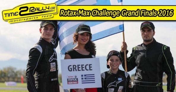 header-greek-team-rotax-max-challenge-grand-finals-2016