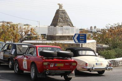 misc-9-mykonos-olympic-classic-rally