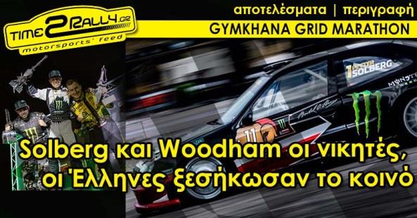 gymkhana-3-marathon-solberg-2016-post-image