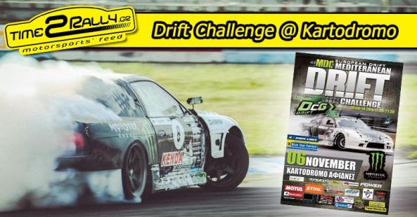 header-drift-challenge-2016-kartodromo-symmetoxes