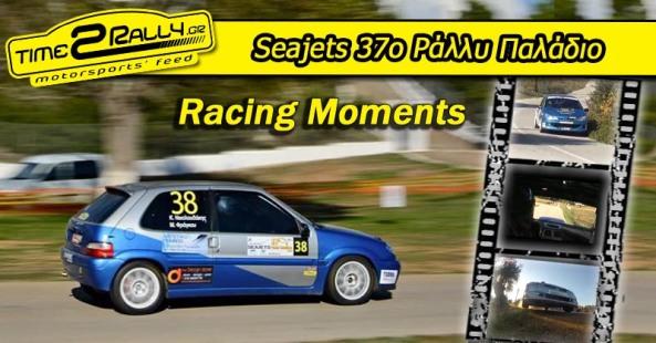 header-seajets-37o-rally-paladio-2016-racing-moments