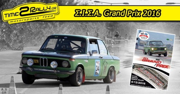 header-sisa-grand-prix-2016