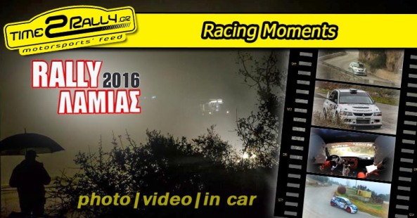 header-rally-lamias-2016-racing-moments