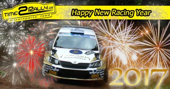 header-2017-happy-new-racing-year