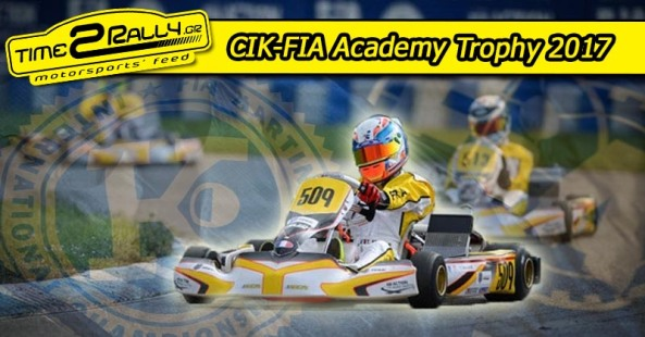 header-cik-fia-academy-trophy-2017