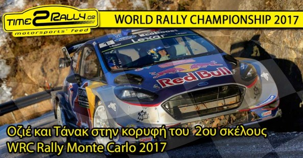 monte-carlo-rally-leg2-2017-post-image