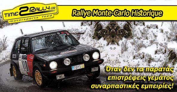 header-rallye-monte-carlo-historique-2017