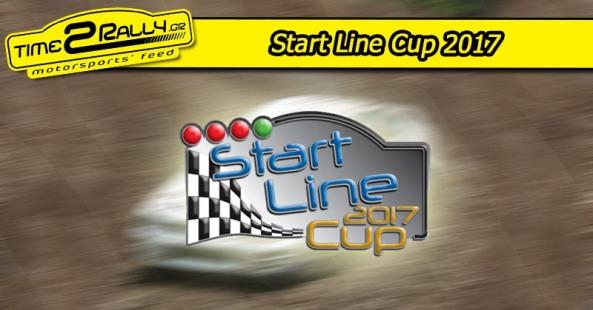 header-start-line-cup-2017