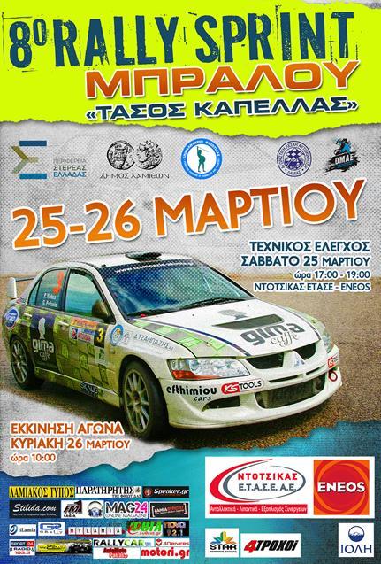 8o rally sprint bralou poster