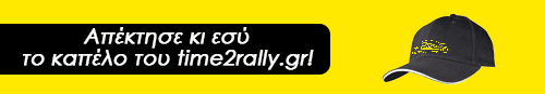time2rally hat banner 500x87.jpg
