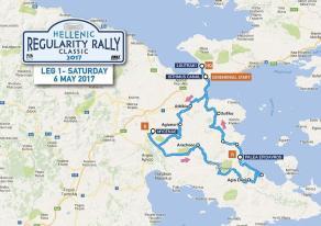 Hellenic Regularity Rally map Day1