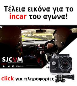 incar camera information