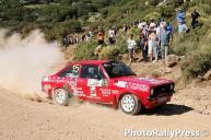 0015 RIGAS G-GEORGIADIS J Rally Sprint ASMA 2017