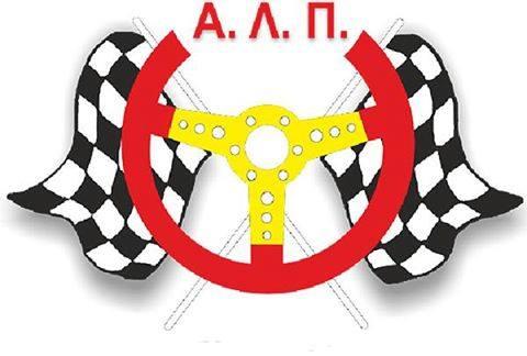 a.l. Ptolemadas logo