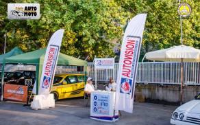 06 Aigio Auto Moto Festival 2017