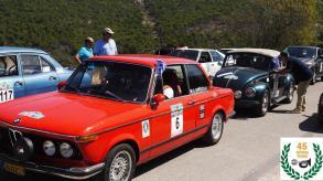 20 46o diethnes regularity rally filpa 2017