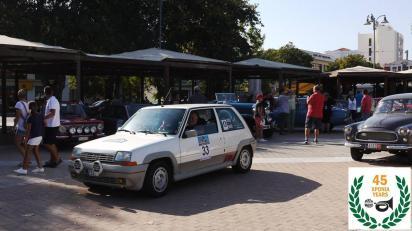 21 46o diethnes regularity rally filpa 2017