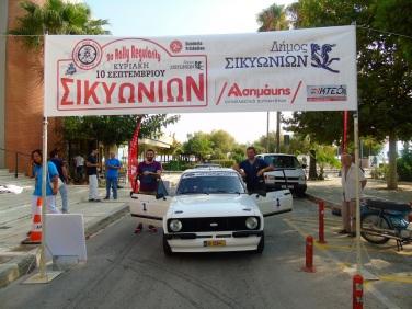 2o regularity rally sikiwniwn (54)