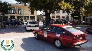38 46o diethnes regularity rally filpa 2017