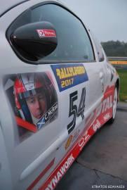 06 rally legend 2017