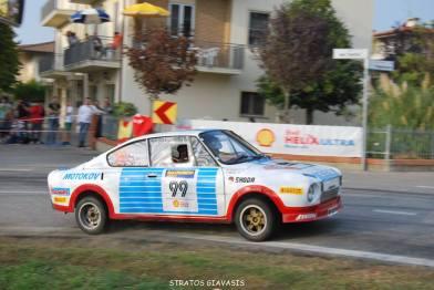 28 rally legend 2017