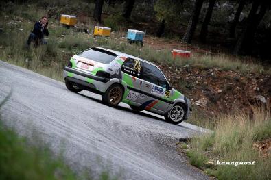 023 rally kentauros 2017