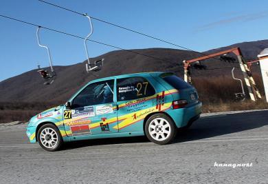 027 rally kentauros 2017