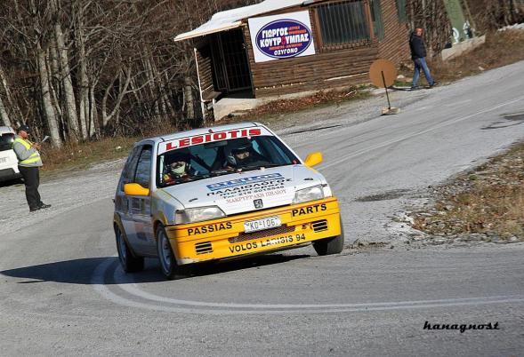 04 rally kentauros 2017