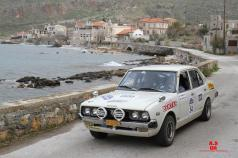 54 9th Classic Rally Regularity